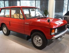 Range Rover 1971 Suffix A -Masai Red